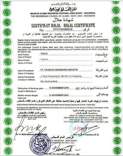 halal-2.jpg